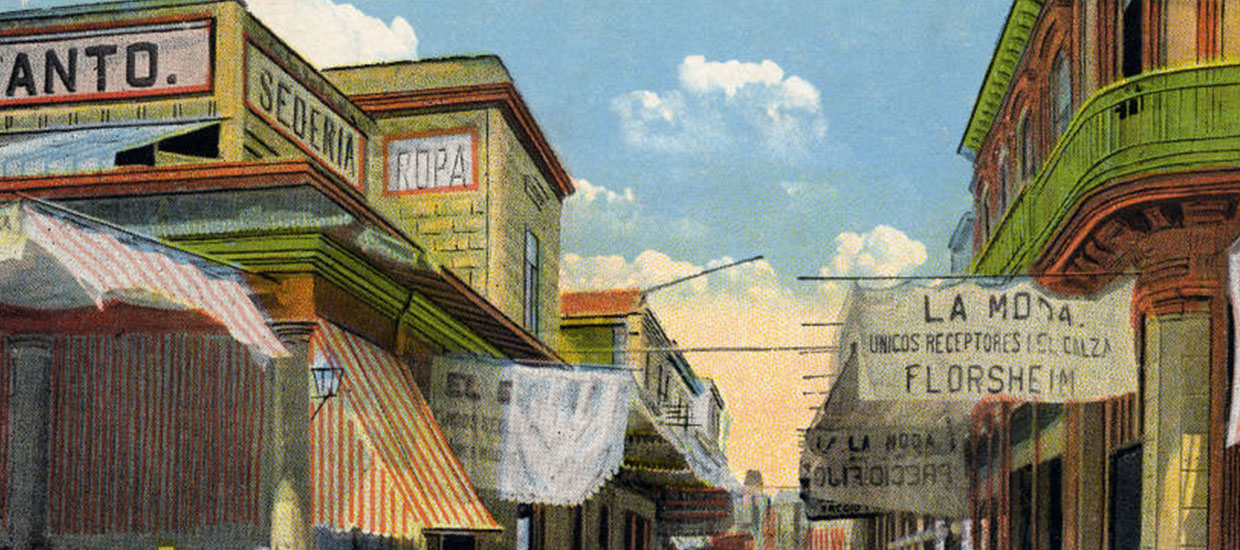 CHC-POSTCARD COLLECTION-CALLE SAN RAFAEL-HABANA-1240x550.jpg
